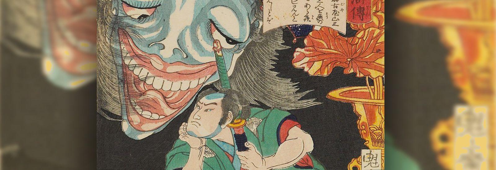 Takagi Umanosuke with a ghost